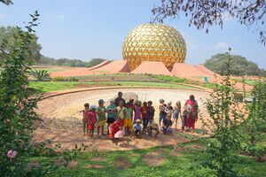 2016 Learning from Our Environment - Matrimandir Gardens.JPG