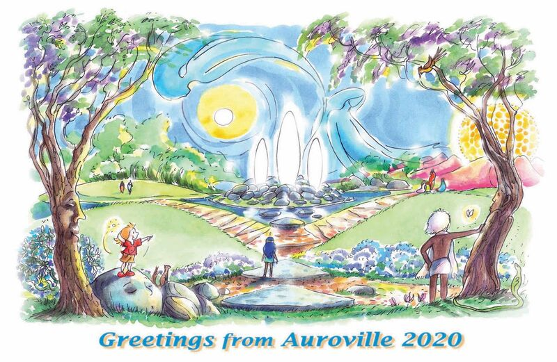 File:Greetings from Auroville 2020.jpg