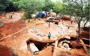 Auroville Archaeological Park.jpg
