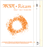 Ritam covers icon.png