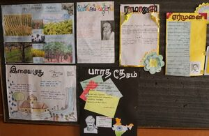 Transition School 2017 - Tamil class project.JPG